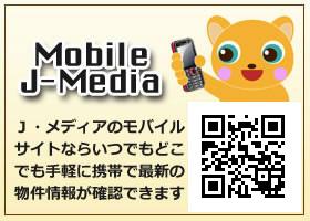Jメディア・モバイル